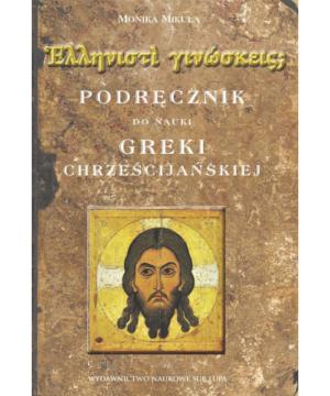Greka chrześcijańska