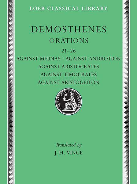 Demostenes: Mowy, Tom III