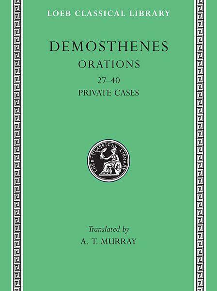 Demostenes: Mowy, Tom IV