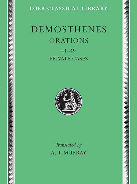 Demostenes: Mowy, Tom V