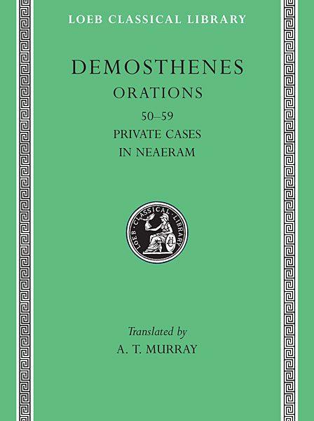Demostenes: Mowy, Tom VI