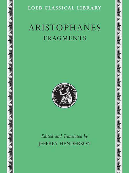 Arystofanes: Fragmenty
